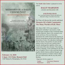 Memoirs of a Dalit Communist Poster
